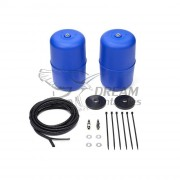KIT SUSPENSION NEUMATICA TRASERA (STD) LAND CRUISER J10 PEDDERS